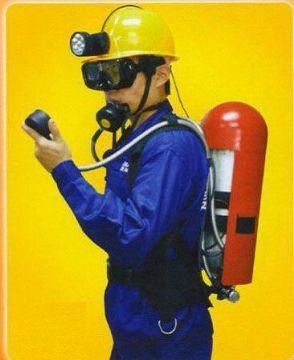 点击查看雷竞技官网平台<br>标题:潜水空气呼吸器型 阅读次数:941