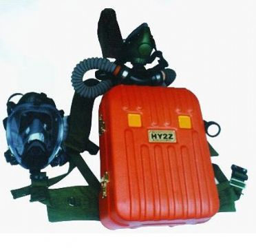 点击查看雷竞技官网平台<br>标题:HYZ2/4型隔绝式氧气呼吸器 阅读次数:46588