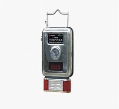 点击查看雷竞技官网平台<br>标题:氧气传感器 阅读次数:828