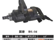 点击查看雷竞技官网平台<br>标题:BK-50 阅读次数:23