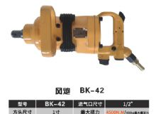 点击查看雷竞技官网平台<br>标题:BK-42 阅读次数:26