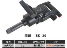 点击查看雷竞技官网平台<br>标题:BK-30 阅读次数:25